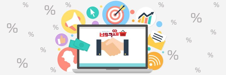 همکاری در فروش محصولات فروشگاه اینترنتی فنجون